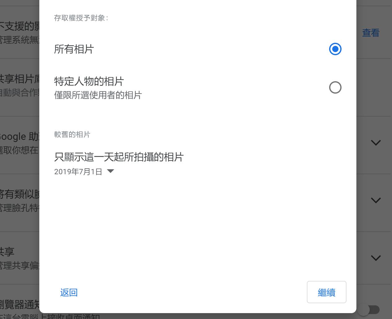 ScreenClip%2B%255B3%255D