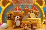 [尖沙咀。拍]。The ONE「鬆弛熊10週年‧星光遊樂園」