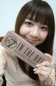 ღ小資女必備的W7 cosmetics 米色系列眼影盒ღ