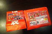日本福袋系列:秋葉原特色福袋
