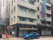 港飲港食 之 百年港式餐廳 @ 太平館餐廳