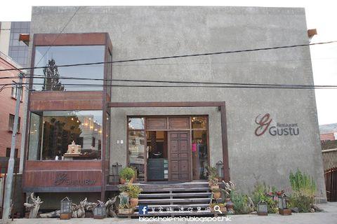 世界最佳餐廳系列 The World's Best Restaurants Series : Gustu La Paz
