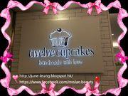 可愛復活節主題杯子蛋糕 ❤ twelve cupcakes