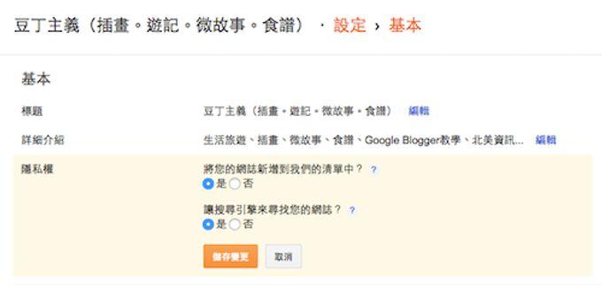http://2.bp.blogspot.com/-Ws_mv7j-CtM/VWoJ-c1gghI/AAAAAAAAA1M/HJ360RMYdqU/s1600/blogger-listeings-searchengines.png
