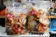 一包就能品嚐多種味道的 名古屋 機場 蝦餅 開箱文 えびせんべいの里