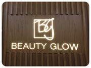度身訂做超爽的五色 Facial‧消除疲勞必做之選 ❤ Beauty Glow 色彩能量活...