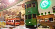【鐵路迷必去】香港電車文化館 山頂好去處