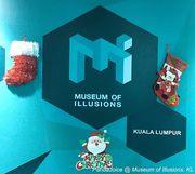 吉隆坡趣 @ 幻覺藝術博物館,非一般的視覺體驗