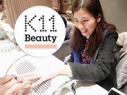 [美甲。美顏] 感受非一般數碼美妝! K11 Beauty 至新至潮「一站式個人...