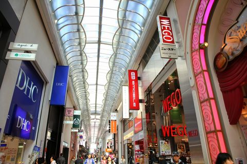 2013秋紅京阪遊,DAY3-2,心齋橋筋商店街(書店,化妝品店,藥妝店)