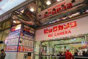 Japan Travel Sim 外國人限定 下載速度可達150Mbps DOCOMOXi LTE系統 使用...
