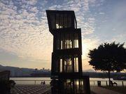 【慢步賞日落】高架橋下的浪漫 觀塘海濱公園