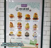 (・(ェ)・) 再添新成員 ♥ 中式糖水Cupcake ♥ Twinkle Baker Decor (・(...