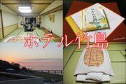 名古屋深度遊 座看日出 竹島酒店 人氣溫泉旅館住宿 早餐食記