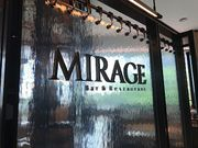 Mirage Bar & Restaurant:遲來的法國五月