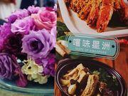[香港美食] 嚐味星洲 @ 翠韻軒 (尖沙咀)