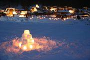 京都雪中美景 年度盛會 美山雪灯廊 美山町百年茅草屋 夜間點燈