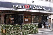 東京Hostel - 淺草橋EAST57青年旅舍 Hostel EAST57 ASAKUSABASHI (淺...