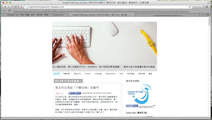 http://2.bp.blogspot.com/-nroq8LNTzrE/VFvvXyFlnhI/AAAAAAAAI7c/DCXqjN8CKgU/s1600/%E8%8B%B1%E6%96%87%E4%BD%9C%E6%96%87%E8%80%81%E5%B8%AB.png
