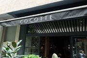 Cocotte:樓梯間的法國風情