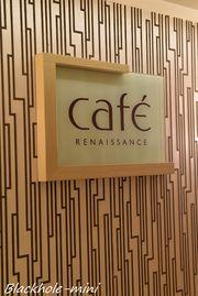 新春及情人節主題自助餐 : 萬麗咖啡室 Cafe Renaissance