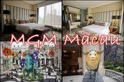 澳門酒店 美高梅 金殿酒店 mgm macau 享受舒適的假期