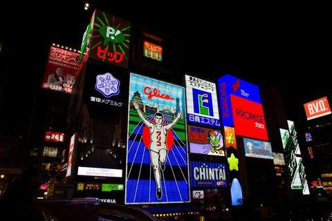 2013,秋紅京阪遊,DAY 2-14 難波 道頓堀周遊 24小時 激安之殿堂