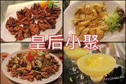 皇后小聚 Queen's Dining 品嚐泰,越,粵風味地道美食