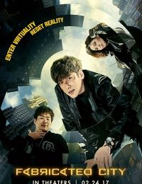 Fabricated City | Watch Movies Online