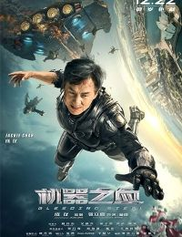 Bleeding Steel | Bmovies
