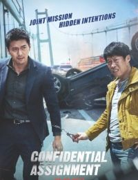 Confidential Assignment | Watch Movies Online