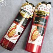 【護髮】充滿果香嘅洗護產品|防斷髮|Hair Recipe Apple & Ginger ...
