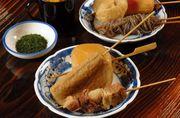 靜岡市 來碗熱呼呼煮物 品嚐暖心的日本好味道「青葉關東煮街」