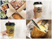 和 and Tea & Food Studio.再次挑戰工廈餐廳.西餐加中國茶是什麼玩...
