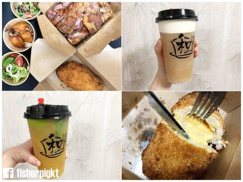和 and Tea & Food Studio.再次挑戰工廈餐廳.西餐加中國茶是什麼玩法?