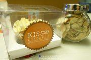 限量西洋參口味杯子蛋糕:Kisses Cupcakes