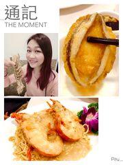 西貢食海鮮。老字號通記海鮮酒家大件夾抵食