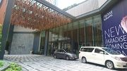 【北角酒店Buffet新場】五星級*****Hotel VIC The FarmHouse (自助餐優惠...