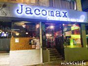 【香港食記】Pizzeria JACOMAX:碎牛肉加在Pizza好滋味!