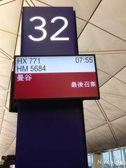 [曼谷行程] Day 1:建興酒家-Terminal 21-China Town