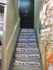 【飲飲食食】行兩步樓梯有好東西