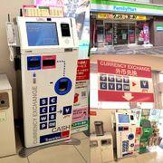 連鎖便利商店「全家便利商店(FamilyMart)」開始提供24小時外幣兌換的服...