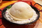 【飲食】上環|新派韓國菜 119 Plus