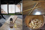 木匠兄妹木工房 DIY 檜木木筷 麻糬親手做 有春茶館 體驗麵茶製作