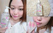 滿分推介之卸妝產品 ❤❤ 法國Corine de Farme 牡丹精華卸妝潔膚水 ❤❤