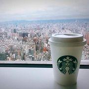 101大樓 星巴克 景觀最高starbucks 能欣賞台北風景 必須預約才能去
