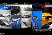 選哪輛最合意?日系Crossover SUV跨界休旅車規格評價分析(Honda HR-V、Mazda CX-3、Nissan Juke、Subaru XV、Toyota C-HR)