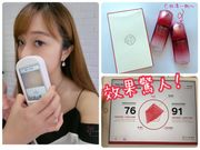 效果驚人!激活肌膚免疫力| SHISEIDO ULTIMUNE Power Infusing Concentrate