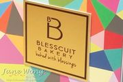 【飲食】Blesscuit Bakery ● So Sweet & So Blessed ● 108層千層酥