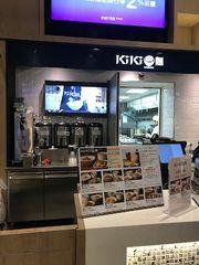 台北:在機場遇上舒淇@KiKi麵 noodle bar
